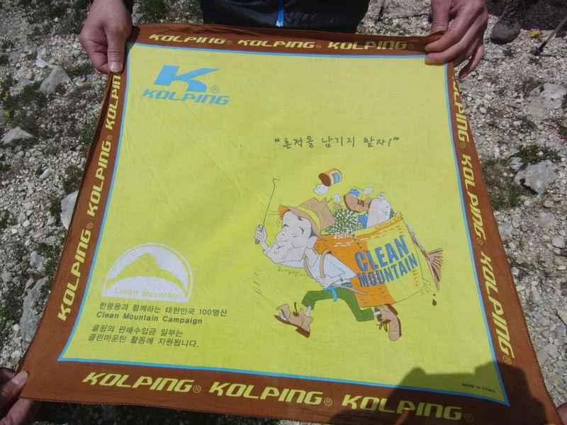 Clean mountain - Korea
